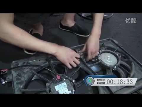 How to replace cooler fan on Volkswagen Passat - YouTube