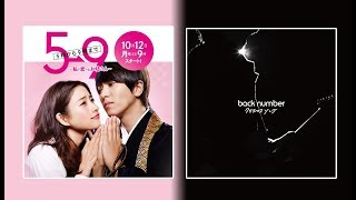 Gambar cover [Karaoke เนื้อเพลง+แปลไทย] クリスマスソング (Christmas Song) - back number