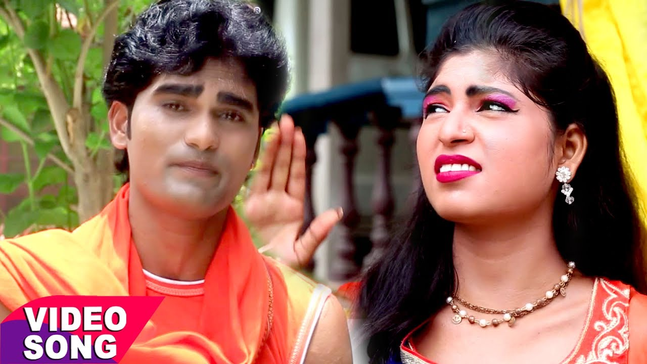 Photos of the new song 2020 bhojpuri mp3 bol bam ke gana