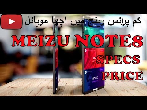 meizu-note-8-launch-date-in-pakistan,official-pictures,-price,review,-specs,-features,-camera,