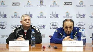 «Лада» - «Динамо-Синара». Пресс-конференция