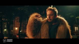 Везучий Случай (2017) - трейлер