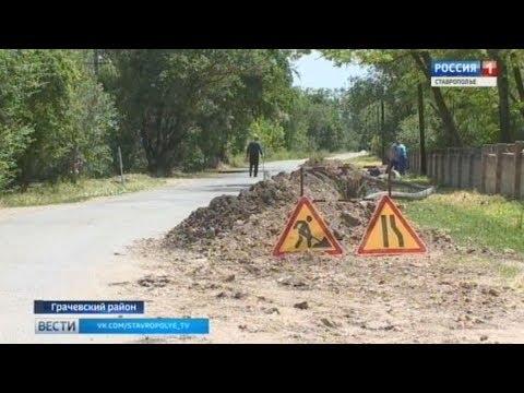 Жители Грачевского района ждут обновлений