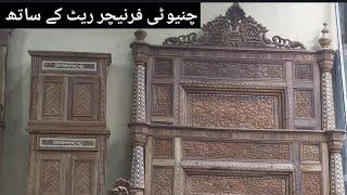 Chinioti Furniture|Furniture Price In Pakistan|Furniture Design|The Info Point
