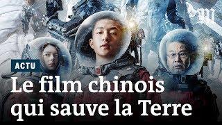 «The Wandering Earth», le film chinois qui sauve la Terre