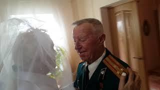 Бриллиантовая свадьба у родителей - 60 лет вместе!
