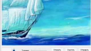 Рисование vkontakte Корабль(Ускоренное видео рисования граффити вконтакте на стене., 2011-10-11T19:18:46.000Z)