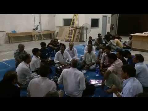 Bhajan- Yari ke ghar dur base, ya khati duniya saari