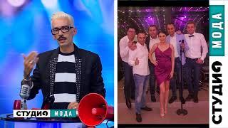 """Студио Мода"" со Сергеј Варошлија 26 06 2018"