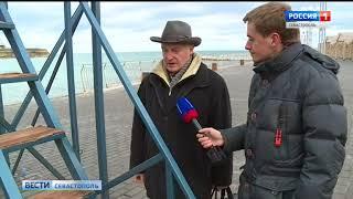 ВЕСТИ Севастополь События недели 11.02.2018