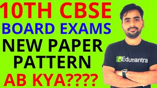 NEW PAPER PATTERN CLASS 10TH CBSE BOARDS- 2020 (MATHS AND SCIENCE)