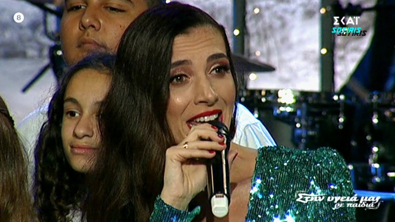 Φωτεινή Δάρρα***All I Want for Christmas Is You**Στήν υγειά μας 25 12 2019