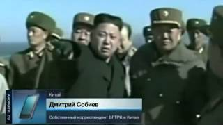 Северная Корея готовит к пуску два «Мусудана»