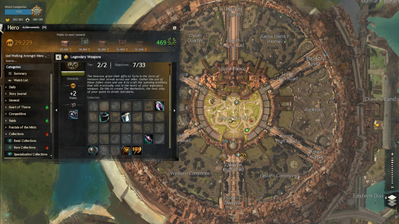 Astralaria III - Divinity\'s Reach\'s Garden Rings - Guild Wars 2
