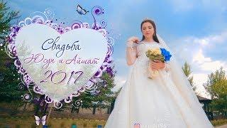 НОВИНКА!  Красивая Чеченская Свадьба 2017