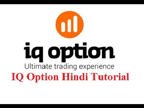 Future option trading tutorial