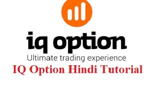 Best IQ Option Best Stock Trading Practice App Site List
