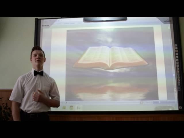Изображение предпросмотра прочтения – СергейЯськов читает произведение «Библия» В.Я.Брюсова