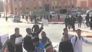 إحتجاجات الاساتذة المتدربين اليوم 4 فبراير بالريصاني