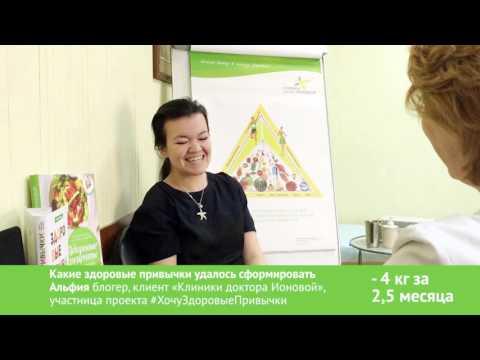 - клиники для похудения в Москве