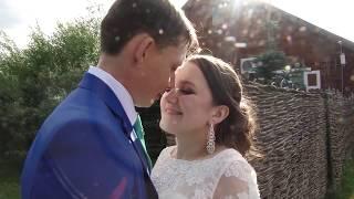 Наша свадьба 05.08.2017