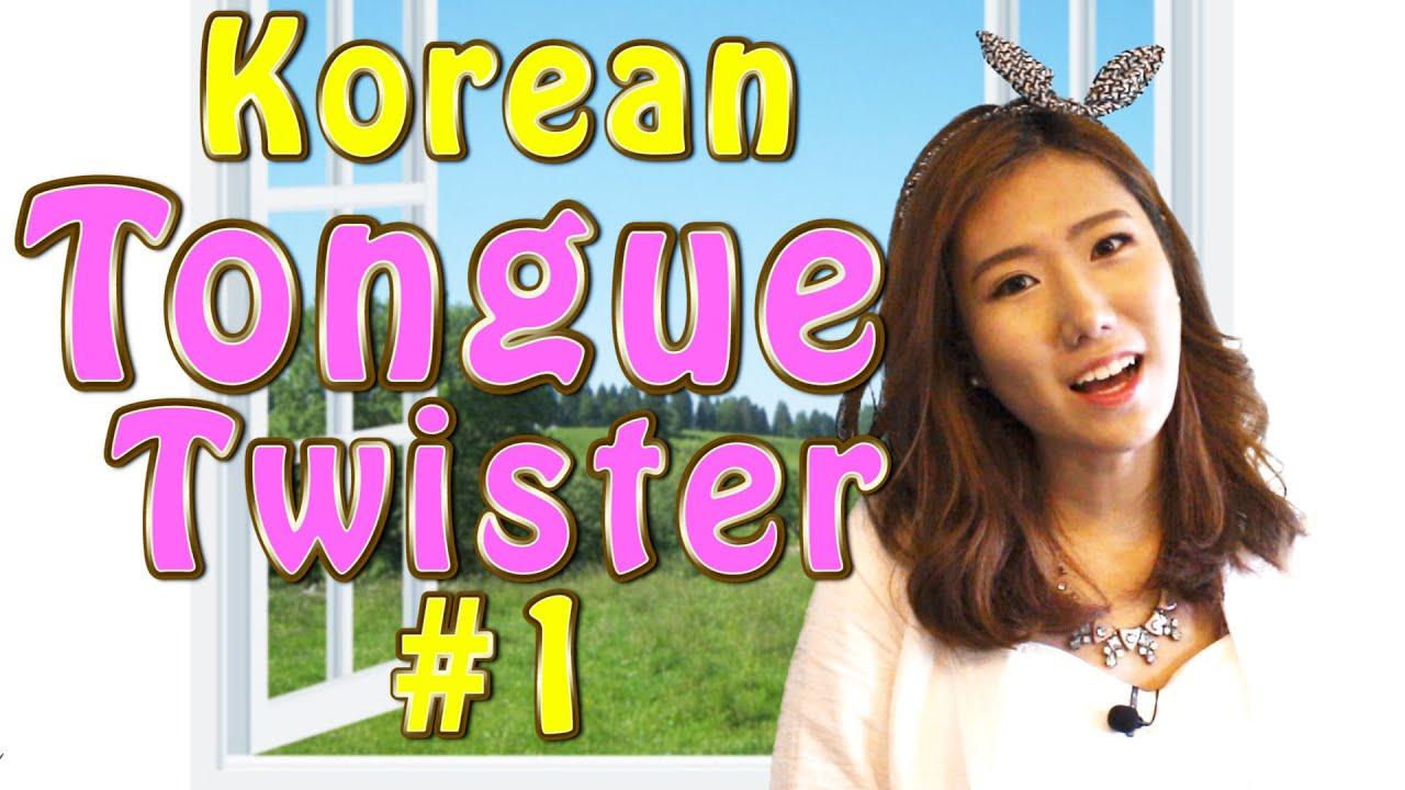 Learn Korean Tongue Twister 1 | Talk Talk Korean with Han ...
