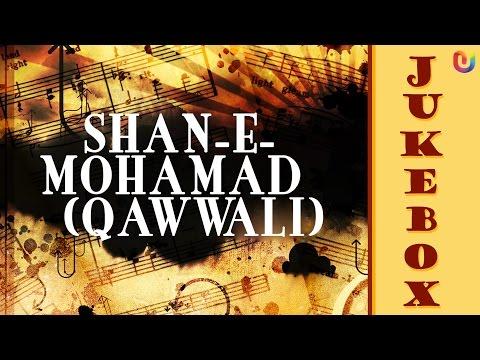 Ramzan Naat 2015 || Shan E Muhammad - Qawwali || New Collection Non Stop Top Naat