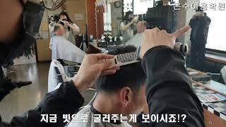 긴스포츠 #박종배 #온수이용학원 #온수부원장 #실전컷트