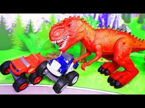 Чудо машинки в видео с игрушками – День неожиданностей! Мультики про динозавров для мальчиков