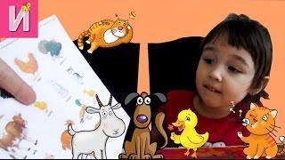 ❀ Изучаем Домашних ЖИВОТНЫХ Корова Курица Лошадь Баран Собака Кошка для детей