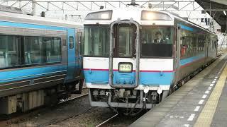 JR四国 松山駅のj 普通  キハ 2019 10