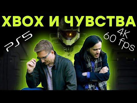 Xbox так просто не понять // 38 игр для PS5 // Месть Nvidia // Новый Silent Hill