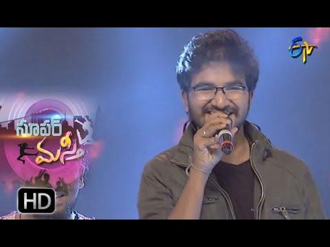 Sailaja Sailaja Song | Prudhvi Chandra Performance | Super Masti |Cuddapah| 22nd Jan'17 | ETV Telugu