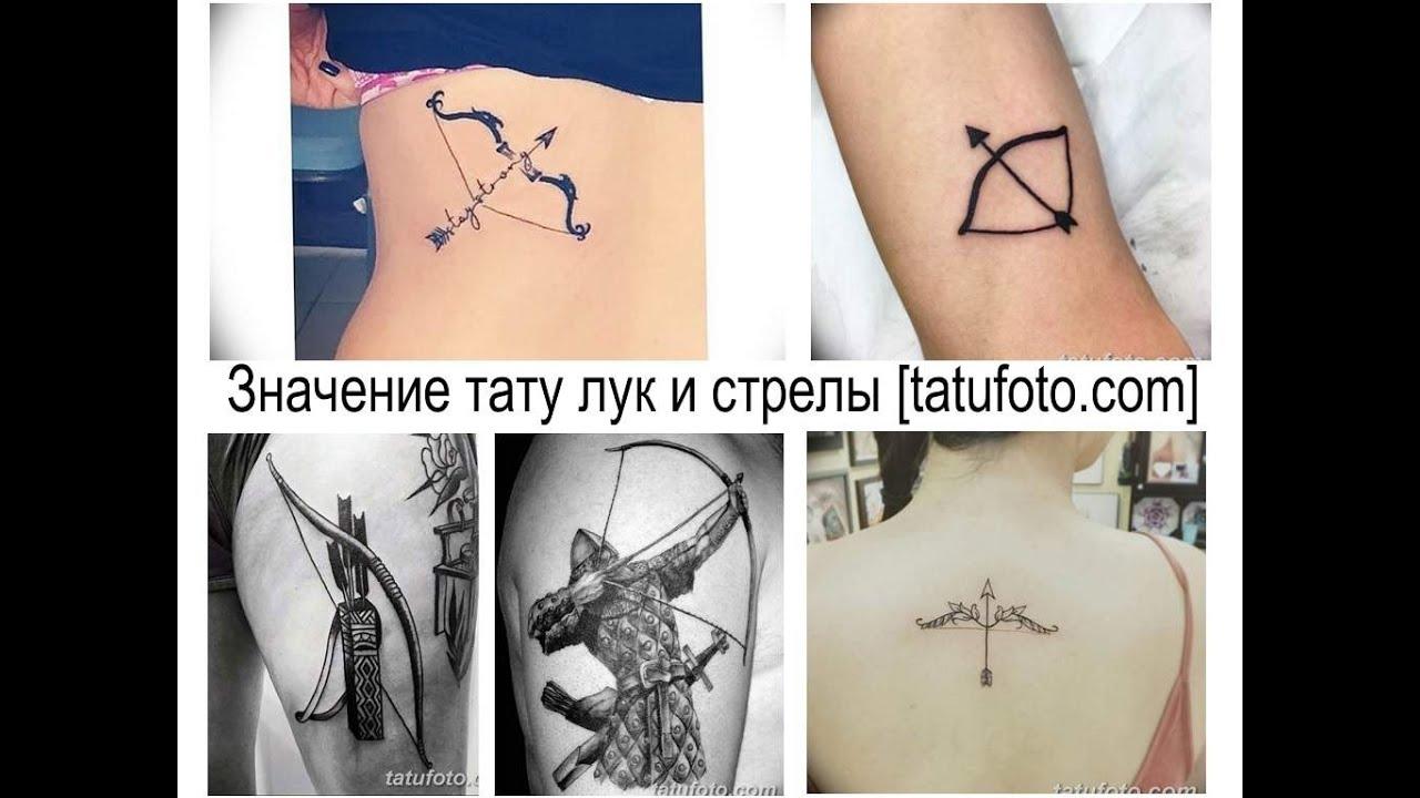 татуировка знак зодиака стрелец фото