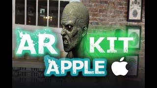 Augmented Reality Tutorial: APPLE ARkit is AMAZING!!!