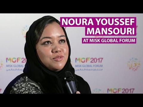 Noura Mansouri at Misk Global Forum 2017