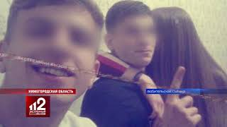 Мужчина устроил самосуд над подростками, убившими дворника. Видео!