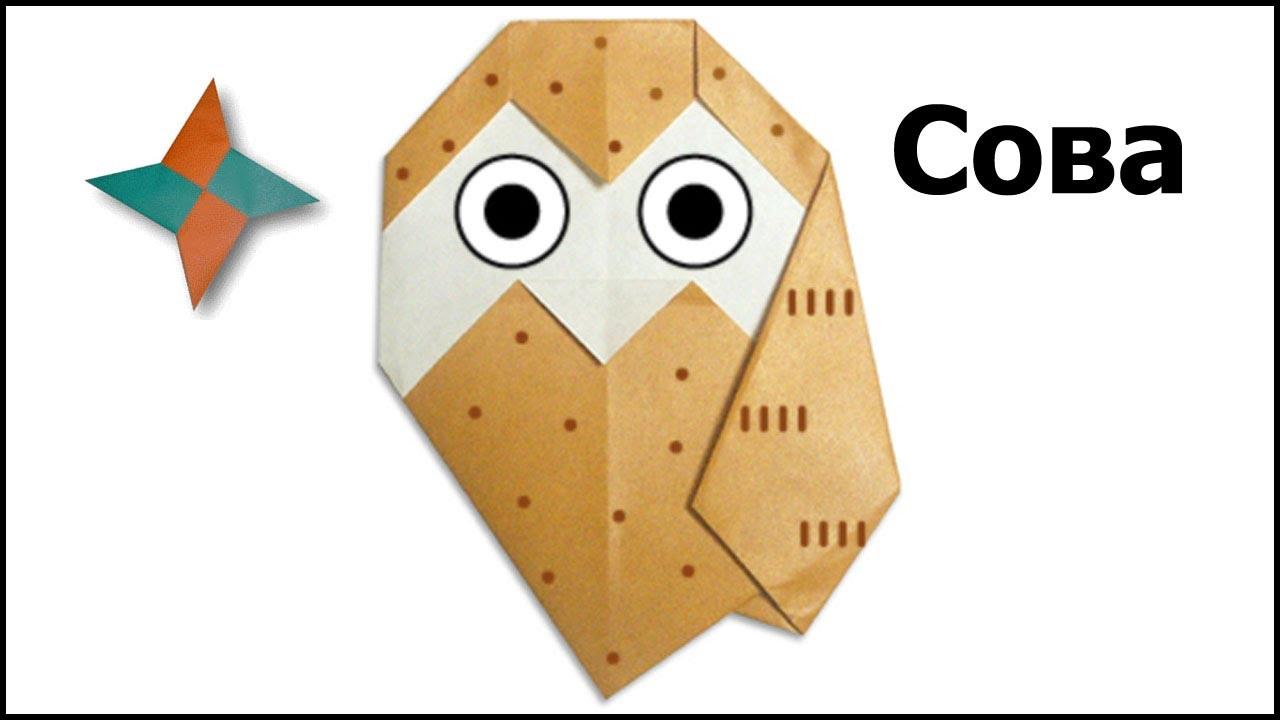 схема оригами.сова