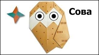 Оригами сова: видео мастер-класс