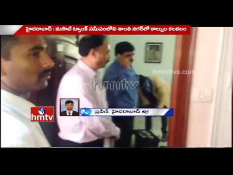 Unknown Person Gun Firing On Bank Employee...