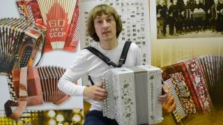 "Гармонь ""Концертная"" белая Фа-мажор 2017"