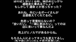 ミオヤマザキ - 水商売