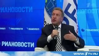 Зарплаты депутатов Государственной Думы РФ