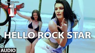 Hello Rock Star Full Audio Song || Mahesh Babu In No.1 || Mahesh Babu, Kriti Sanon