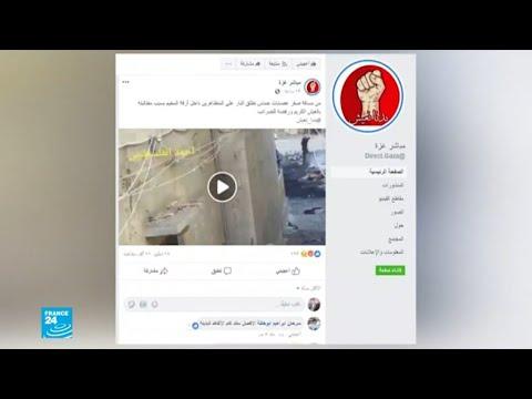 صحافيون وحقوقيون يدفعون ثمن حملة -بدنا نعيش- في قطاع غزة  - نشر قبل 17 دقيقة