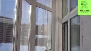 """Отделка балкона класса """"Люкс"""" от компании """"Мой Балкон"""" в Тюмени."""