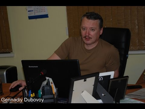 Игорь Стрелков. О протестах в Москве и ситуации на Донбассе