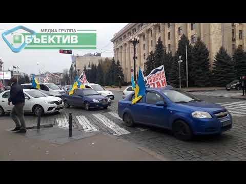 Телеканал Simon: У Харкові розпочався автопробіг проти діяльності коксового заводу