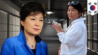 대한민국 박근혜 대통령, 최순실 스캔들로 끓는 물 속에서 어푸어푸