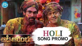 Aata Aarambam Movie Songs -  Holi Promo Song - Ajith Kumar - Arya - Nayantara - Taapsee Pannu